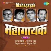 Bayko Sathi Khari Jivnachi Song