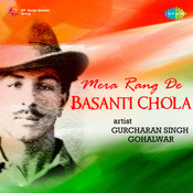 Mera Rang De Basanti Chola Songs