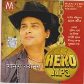 Hero Songs