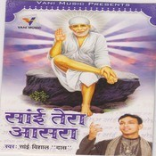 Sai Tara Aasra  Songs