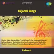Gujarati Love Songs Vol 2 Songs
