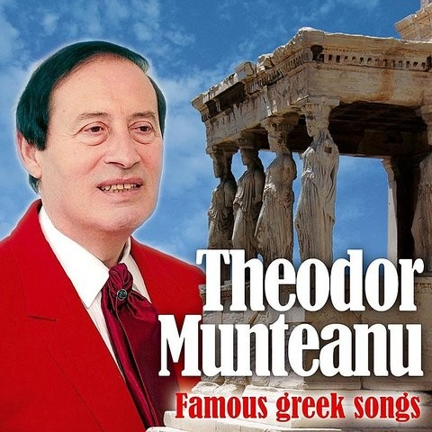 Famous Greek Songs Songs Download: Famous Greek Songs MP3 Songs