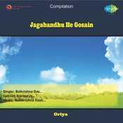 Jagabandhu He Gosain Songs