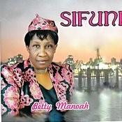 Sifuni Song