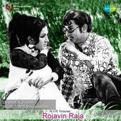 Rojavin Raja Songs