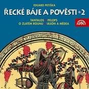Petiška: Řecké Báje A Pověsti 2 Songs