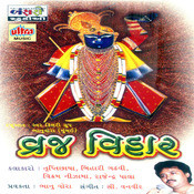 Vraj Vihar Part-1 Songs