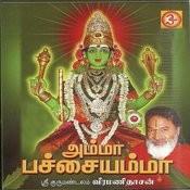 Om Sakthi Om Sakthi Om Venduthal Paadal Mp3 Song Download Amma Pachaiyamma Om Sakthi Om Sakthi Om Venduthal Paadal Tamil Song By Malathi On Gaana Com