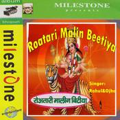 Roatari Malin Bitiya  Songs