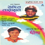 Aadhunik Bangla Gaan- Udit Narayan & Deepa Songs Download: Aadhunik