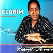 Elohim Songs
