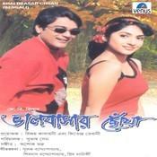 Bhalobasar Choan Songs Download: Bhalobasar Choan MP3