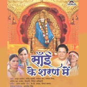 Samay Se Pehle Bhagya Song