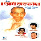 Swami Swaroopanand Songs