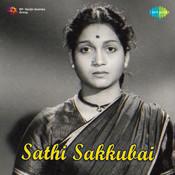 Sathi Sakhubhai Songs
