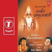 Kabir Amrutwani Songs