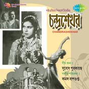 Chandrashekhar Songs