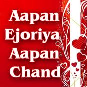 Aapan Ejoriya Aapan Chand Songs