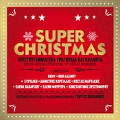 Super Christmas Songs