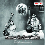 Kaala Harana Song