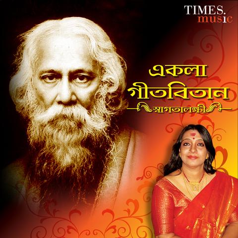 Prano Bhoriye Trisha Horiye
