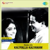 Kaliyalla Kalyanam Songs
