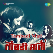 Tambadi Mati Songs