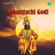 Abhangachi Godi - Suman Kalyanpur Songs