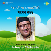 Assamese Lok Geet By Khagen Mahato  Songs