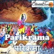 Parikrama Songs