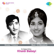 Khaidi Babayi Songs