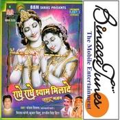 Raat Shyaam Kirtan Mein Aaye Song