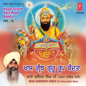 Khaas Granth Guru Roop Bandta Songs