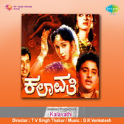 Kalavathi Songs
