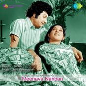 Meenava Nanban Songs