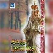 Vellimani Thalatta Song