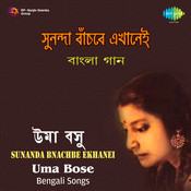 Uma Bose And Sunanda B - Nachbe Ekhanei Songs