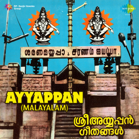 Sarna Deepam (ayyappan Songs)