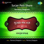 Surjer Path Dhore Songs