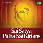 Shirdi Bulao Sai Baba Song