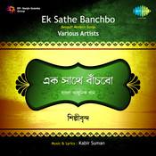 Ek Sathe Banchboi Songs
