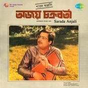 Sarad Anjali Songs