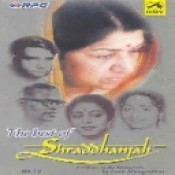 Sraddhanjali - Lata  Vol 2 Songs