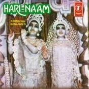 Hari Naam Songs