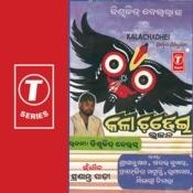 Kalachadhei Songs