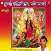 Durga Aur Daitya Ki Ladaai Songs