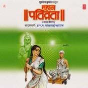 Mahaan Pativrata Songs