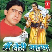 Main Teri Gaddan Songs