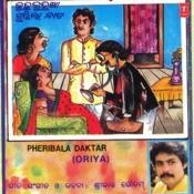 Pheribala Doctor Songs