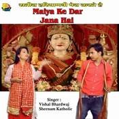 Maiya Ke Dar Jana Hai Songs